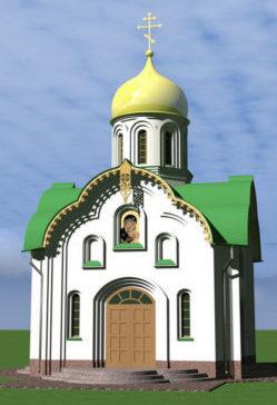 Строительсто храма Иверской иконы Божией Матери