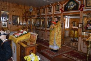 Святителю отче наш Николае, моли Бога о нас!