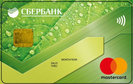 Заказть требы с переводом с карты Сбербанка