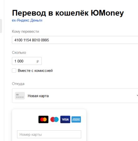 заказть требы через Яндекс