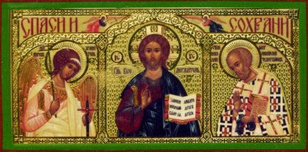Господь и Святитель Николай Чудотворец с Ангелом Хранителем